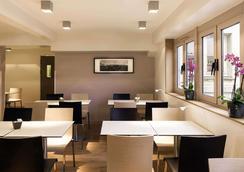 ibis Lille Centre Grand-Place - Λιλ - Εστιατόριο