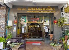 Phonepaseuth Guesthouse - Vientiane - Byggnad