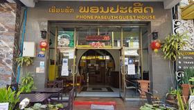 Phonepaseuth Guesthouse - Vientiane - Gebäude