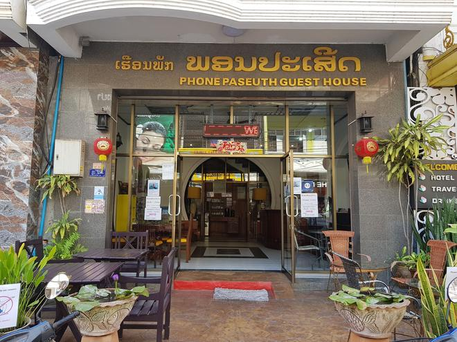 Phonepaseuth Guesthouse - Vientiane - Building