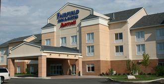 Fairfield Inn & Suites by Marriott Sault Ste. Marie - Sault Ste Marie