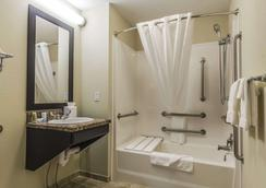 Quality Inn & Suites - Moose Jaw - Bad