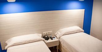 Hotel Universal Murcia - Murcia - Phòng ngủ