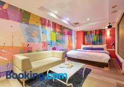 Hotel Love - Nagoya - Bedroom