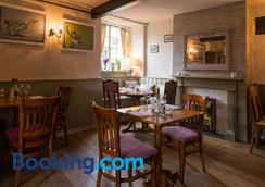 Stag's Head - Banbury - Restaurant