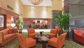 Holiday Inn Sacramento Downtown - Arena - Sacramento - Lobby