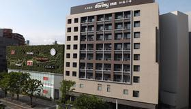 Dormy Inn Premium Hakata Canal City Mae Natural Hot Spring - Φουκουόκα - Κτίριο