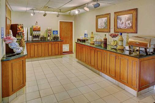 Quality Inn Palm Beach International Airport - West Palm Beach - Buffet