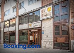 Hostal Restaurante El Castillo - アルコリサ - 建物
