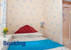 Southview Hotel - Blackpool - Bedroom