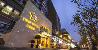 上海寰星酒店 - 上海 - 建築