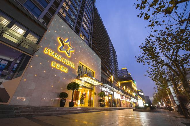 Starr Hotel Shanghai - Shanghai - Building