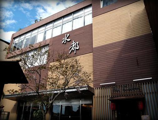 Spa Spring Resort - Taipei - Building