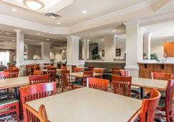 Comfort Suites - Valdosta - Restaurant