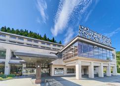 Yukai Resort Geroonsen Gero Saichoraku Honkan - Gero - Gebäude