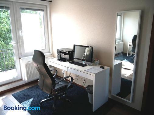 Walnut apartment with sauna and pond - Topoľčany - Business center