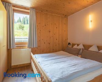 Lechblick Appartement - Warth (Vorarlberg) - Slaapkamer