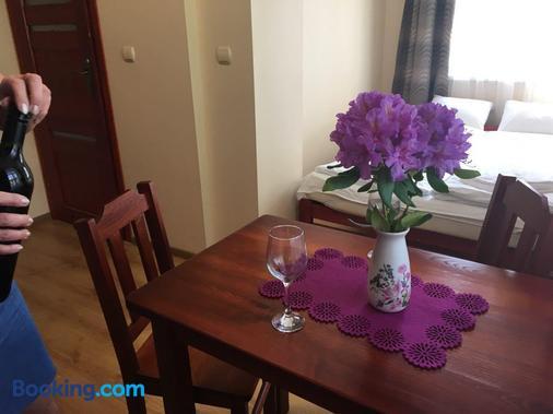 Parkowa Rezydencja Hubal - Rabka-Zdrój - Dining room