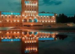 Vh Premier As Tirana Hotel - Tirana - Servicio de la propiedad