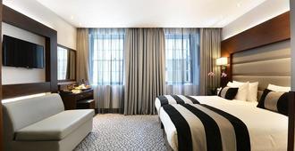 Park Grand London Lancaster Gate - London - Bedroom