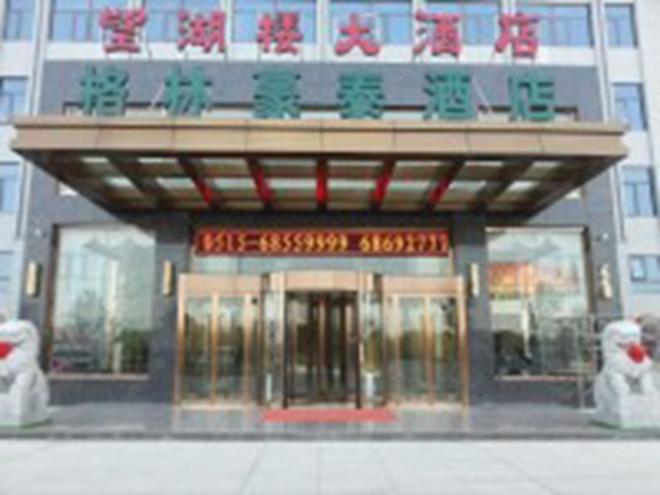 Greentree Inn Jiangsu Yancheng Xianggang Road Funing Passenger South Station Business Hotel - Shizhuang - Building