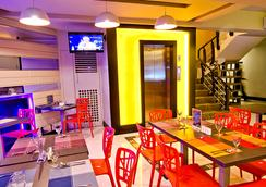 Eloisa Royal Suites - Lapu-Lapu City - Ristorante