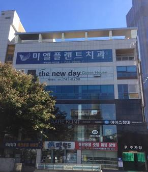 Hostel The New Day - Busan - Building