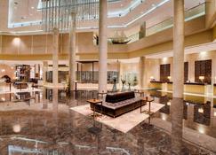 Kochi Marriott Hotel - Cochín - Lobby