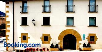 阿格利塔酒店 - 加拉爾 - 潘普洛納