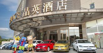 Silks Place Yilan - Yilan City - Building