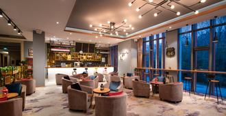 Holiday Inn Beijing Airport Zone - Beijing - Bar