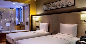 Pullman Qingdao Ziyue - צ'ינגדאו - חדר שינה