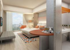 Harris Hotel & Conventions Solo - Surakarta City - Sovrum