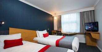 紐卡斯爾市中心智選假日酒店 - 泰恩河畔新堡 - 泰恩河畔紐卡素 - 臥室