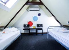 The Flying Pig Downtown Youth Hostel - Amsterdam - Bedroom