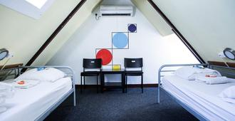The Flying Pig Downtown Youth Hostel - Amsterdam - Kamar Tidur