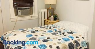 Best Bedroom Next To Jhu - Baltimore - Bedroom