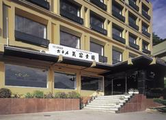Hotel Mifujien - Fujikawaguchiko - Gebäude