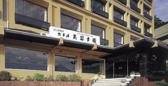 Hotel Mifujien - Fujikawaguchiko - Toà nhà