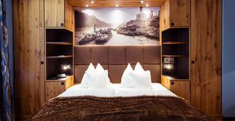 Hotel Residenz Passau - פסאו - חדר שינה