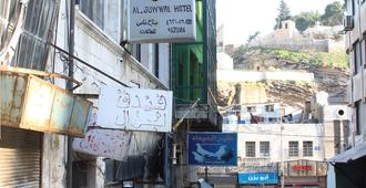 Jawal Hostel - Amman - Outdoors view