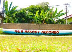 A&b Resort Negombo - Negombo - Außenansicht