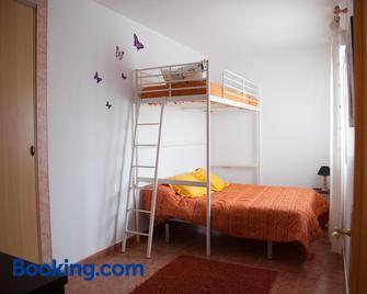 casa rural marchena - Navahermosa - Bedroom
