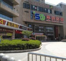 Nanjing Zeyi Projector Apartment