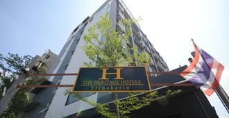 The Heritage Hotels Srinakarin - Bangkok - Bâtiment