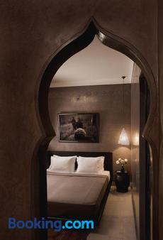 里亞德馬里亞姆旅館 - 馬拉喀什 - 臥室