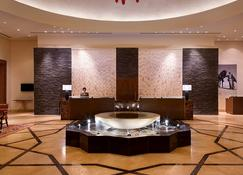 Beresheet Hotel by Isrotel Exclusive Collection - Mitzpe Ramon - Front desk