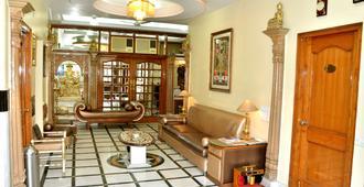 Bajaj Indian Home Stay - Nova Deli - Hall
