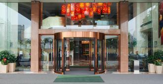 Holiday Inn Hangzhou Xiaoshan - Hangzhou