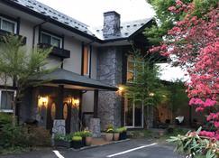Akari No Yado Villa Revage - Nikkō - Building